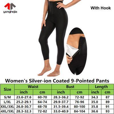 9Pointed Hook Pants