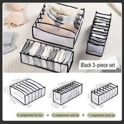 Black 3-piece set